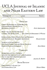 Journal of Islamic and Near Eastern Law