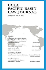 Pacific Basin Law Journal